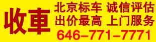 李师傅6467717771