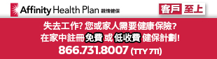 Affinity Health Plan 866-731-8007