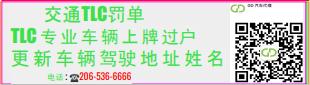 GD公司 206-536-6666