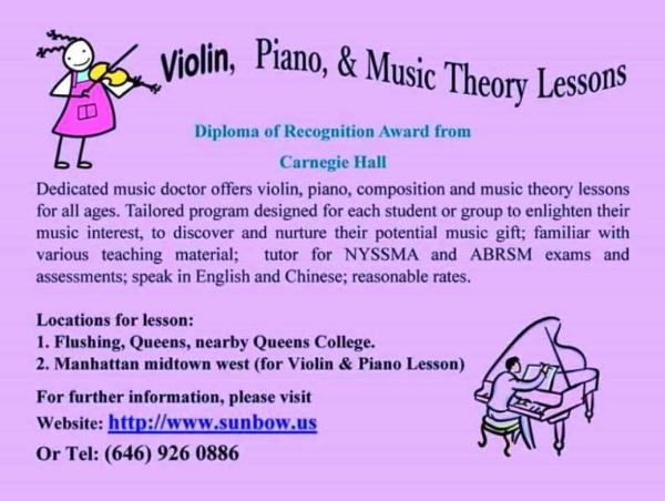 [Thumb - Violin Piano Tutor.jpg]