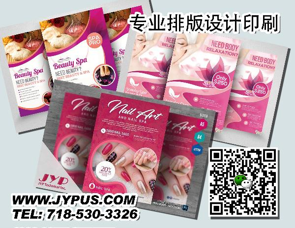 [Thumb - BUSINESS CARDS AD - 2.jpg]